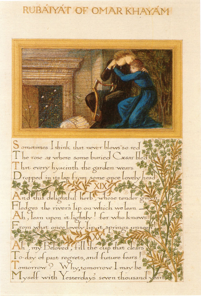 Calligraphy and Ornamentation by William Morris. Image: Public Domain